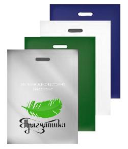 Купить крафт пакеты с печатью логотипа
